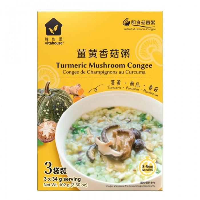 薑黃香菇粥