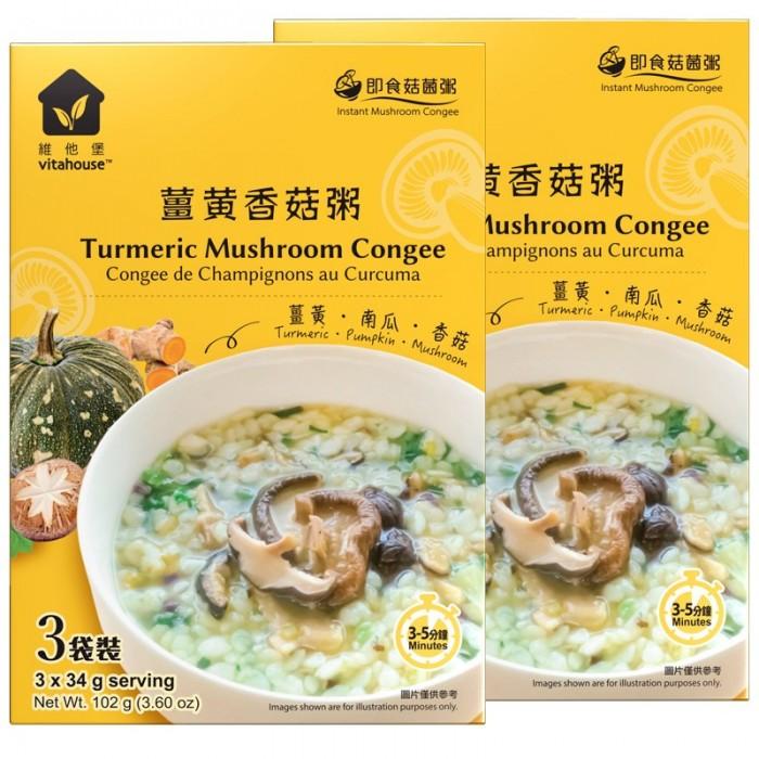 薑黃香菇粥兩盒裝